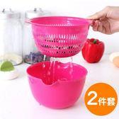 廚房用品 日式多功能瀝水籃兩件套組 【KFS102】123OK