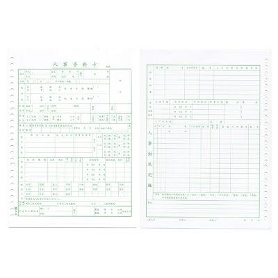 CHA SHIN 加新 16316A 16K26孔人事資料卡紙