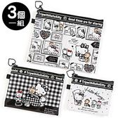 Sanrio HELLO KITTY小熊旅行系列防潑水扁平收納包組(一組三個入)★funbox★_813303