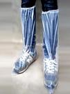 一次性鞋套加厚長筒靴套防滑塑料腳套防沙隔離透明耐磨養殖場防水 樂活生活館