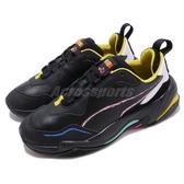 Puma 老爹鞋 Thunder Bradley Theodore 黑 彩色 塗鴉 復古慢跑鞋 皮革 運動鞋 男鞋 女鞋【PUMP306】 36939401