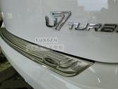 LUXGEN納智捷U7 TURBO【後防刮護板-外置】14-20年U7專用 ECO後護板 保桿不鏽鋼飾條