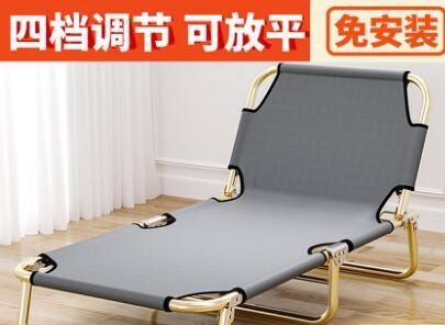 多功能家用摺疊床單人辦公室簡