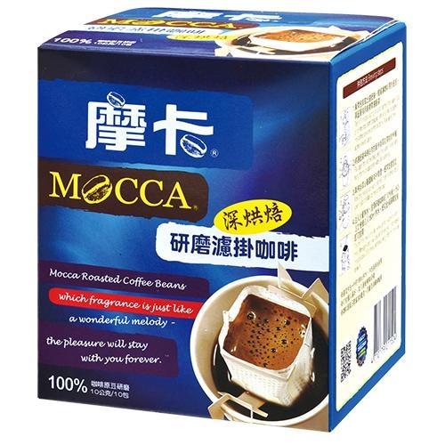 摩卡研磨濾掛咖啡深烘焙100g 超值二入組【愛買】