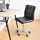 免組裝 電腦椅 辦公椅 書桌椅 椅子 椅 凱堡 九宮皮革二代鋁合金腳電腦椅【A09241】