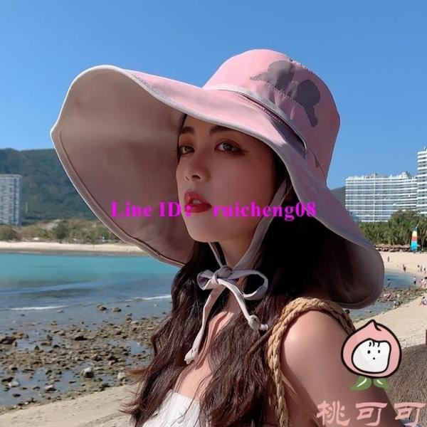 漁夫帽女夏季防曬遮陽帽大帽檐遮臉雙面大沿太陽帽子【桃可可服飾】