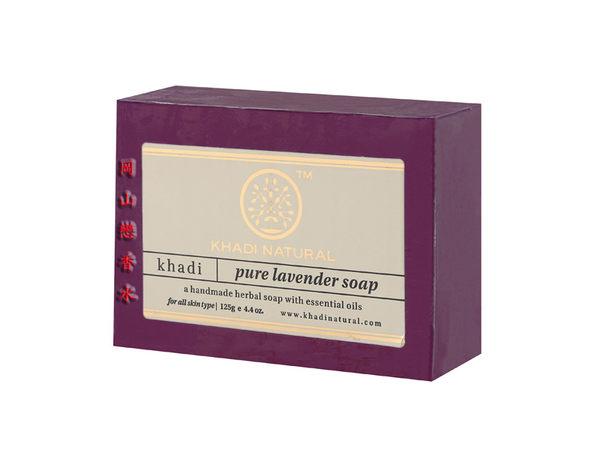 岡山戀香水~印度 Khadi 草本薰衣草手工精油香皂125g~優惠價:65元