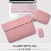 華為matebook13 E X Pro13.9電腦包D榮耀MagicBook14筆記本15保護套 KOKO時裝店