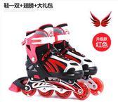 溜冰鞋貴派仕直排輪滑溜冰鞋兒童全套裝旱冰男童女童初學者可調專業成年 貝芙莉LX
