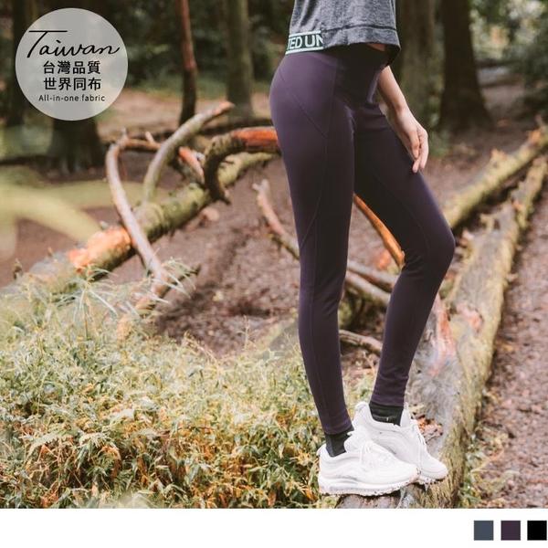 《KS0728》台灣製造.高彈力造型車縫拼接織帶運動貼腿褲 OrangeBear