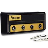 Pluginz FRIEDMAN BE-100 棕色眼睛 經典音箱鑰匙座
