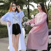 騎車防曬衣女2020新款夏季防曬服防紫外線大碼開衫外套長款遮陽衫 黛尼時尚精品