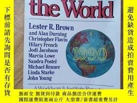 二手書博民逛書店State罕見Of The World 1990: A Worl