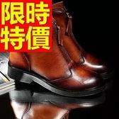真皮短靴-魅力好搭迷人高跟女靴子2色62d57【巴黎精品】