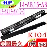 HP KI04 電池(原廠)-惠普 11tx,15-AK012tx,15-AK013tx,15-AK014tx,15-AK015tx,15-AK016tx,15-AK017tx