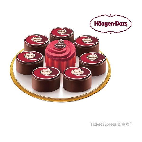 [即享券。Häagen-Dazs]七星伴月冰淇淋月餅禮盒 (限外帶)