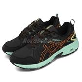 Asics 慢跑鞋 Gel-Venture 7 D Wide 寬楦 黑 橘 女鞋 運動鞋 野跑鞋 【ACS】 1012A477003