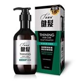 綠的Green健髮洗髮精-抗屑健髮350ml【愛買】
