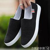 休閒鞋老北京布鞋男鞋夏季透氣帆布鞋男士休閒鞋板鞋懶人鞋男鞋子一腳蹬 衣間迷你屋