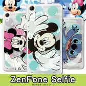ASUS ZenFone Selfie ZD551 迪士尼 透明 手機殼 手機套 魔幻泡泡 米妮史迪奇米奇 卡通 保護殼