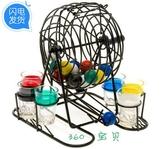 美式搖獎機←彩球機 酒杯版 賓果 遊戲機 搖獎機 數字遊戲機 開獎機 BINGO 禮物 派對 聚會 道具