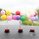 汽車擺件漂亮內飾中控臺個性網紅車載裝飾品可愛【小檸檬3C】