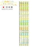 【 日本製 】日本限定 SAN-X 角落生物 排排坐版 5入鉛筆套組