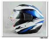 【 ZEUS ZS 611E TT10 白/藍 瑞獅 安全帽】雙層鏡片、全罩&半罩、可安裝下巴