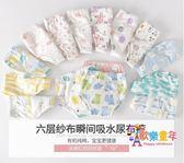 寶寶尿布褲棉質嬰幼兒學習褲6層防漏可洗嬰兒隔尿訓練褲透氣