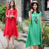 夏裝民族風女裝藝術風大碼刺繡洋裝連身裙兩件式女套裝 巴黎時尚生活
