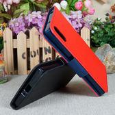 【特價商品】Sony Xperia XZ1/G8342/5.2吋 韓風皮套/書本翻頁式側掀保護套