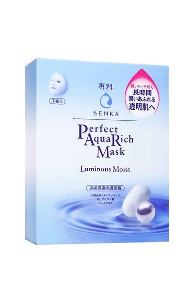洗顏專科完美保濕亮澤面膜25ml 7片入盒裝