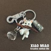 小貓鑰匙扣女貓咪公仔韓國可愛創意汽車鑰匙錬包包掛飾書包掛件   LannaS