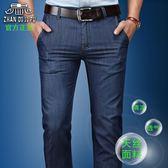 牛仔褲   天絲 夏季薄款彈力修身顯瘦韓版潮寬松直筒商務休閒褲子