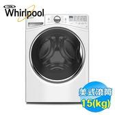 惠而浦 Whirlpool 15公斤3D水波紋蒸氣滾筒洗衣機 WFW92HEFW
