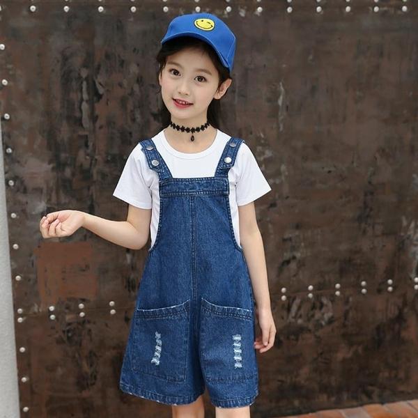女童短褲 女童夏裝背帶褲2021新款韓版中大童牛仔吊帶套裝兒童闊腿連體短褲
