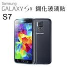 三星 Galaxy S6 S7 S8 S8+ J2 Pro 保護貼 鋼膜 玻璃貼 鋼化 BOXOPEN