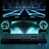 電腦音響筆記本臺式小音箱usb有線重低音炮小型喇叭桌面【英賽德3C數碼館】