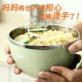 泡麵碗 304不銹鋼泡面碗帶蓋大號碗學生便當盒方便面碗宿舍碗筷套裝大碗【紅人衣櫥】