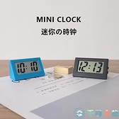 迷你時鐘小鬧鐘數字電子日本簡約學生學習【千尋之旅】