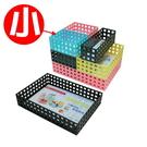 義大文具~W.I.P 積木盒/萬用積木盒(小) C1013 工具箱 整理 資料收納
