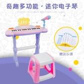 免運 兒童多功能電子琴麥克風鋼琴男孩女孩益智早教玩具琴3-6-12歲初學