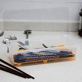 筷籠 日本瀝水筷子盒帶蓋筷盒創意餐具家用快子勺子收納盒筷子筒筷子架 最後一天85折