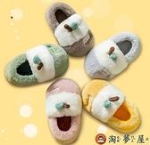 兒童棉拖鞋室內毛毛絨保暖卡通寶寶包跟棉鞋【淘夢屋】