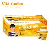 [Vita Codes 嚴選食品]大豆胜肽群精華-盒裝