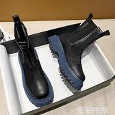 網紗靴 短煙筒馬丁靴女夏季薄款透氣網紗鏤空涼靴子新款厚底切爾西 生活主義
