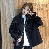 秋裝新款復古時尚工裝設計感收腰寬鬆港風長袖夾克外套女學生 雅楓居