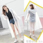 網紅雨衣透明成人徒步旅游雨衣時尚男女裝外套戶外長款加厚雨衣『快速出貨』