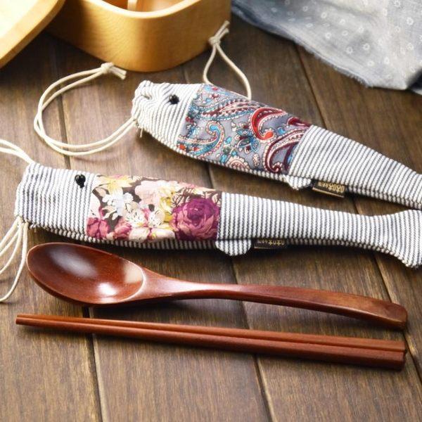 便攜木筷子勺子套裝 日式布袋餐具套裝 限時八八折
