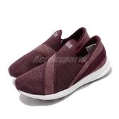 New Balance 休閒鞋 WLNRSSR1 D 寬楦 紅 白 女鞋 運動鞋 懶人鞋 【PUMP306】 WLNRSSR1D